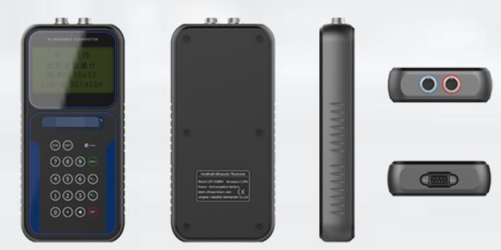 SI-2000H handheld ultrasonic flow meter