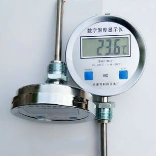 SI-DTM Digital Thermometer