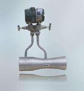 Integral Venturi flow meter
