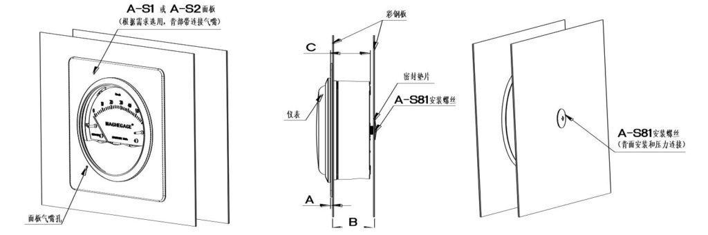 Differential-pressure-gauge-installation-picture-4