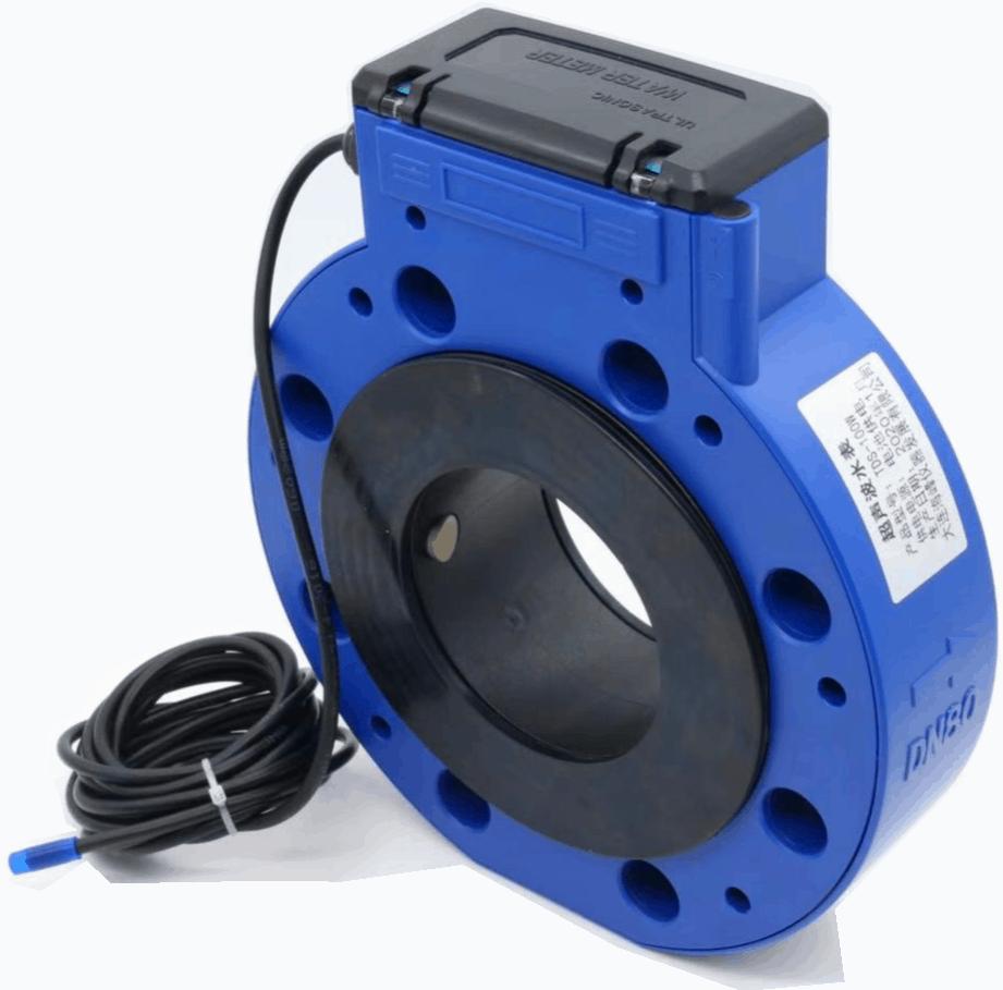 Insertion Ultrasonic Water Flow Meter-New Style