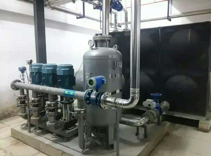Fire water flow meter