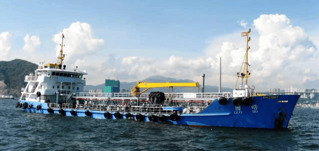 What is marine fuel ?