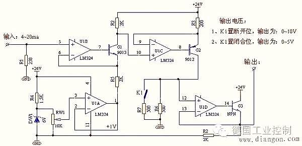 4-20mA current signal into 0-5V or 0-10V voltage signal